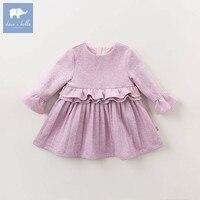 DB5973 dave bella autumn princess baby girl's wedding birthday dress kids fashion designs clothes children vestido