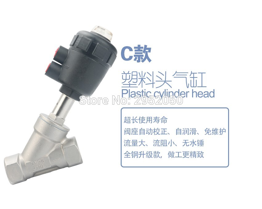 Free shipping Pneumatic actuators plastic angle seat valve DN25 1 inch normally close double acting high temperature valve free shipping seat actuator double cheap steam water stainless steel valve angle dn25 1 inch normally open for air