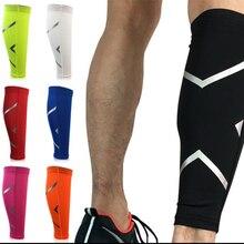 Защитные рукава для голени, Эластичный Защитный Щиток голени, гетры для бега, футбола, велоспорта, компрессионное дышащее спортивное оборудование