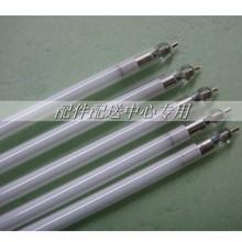 10 unids X Universal 24 pulgadas de ancho Lámparas de luz de Fondo CCFL 544mm * 2.4mm para el Monitor LCD Panel de la Pantalla envío Gratis(China (Mainland))