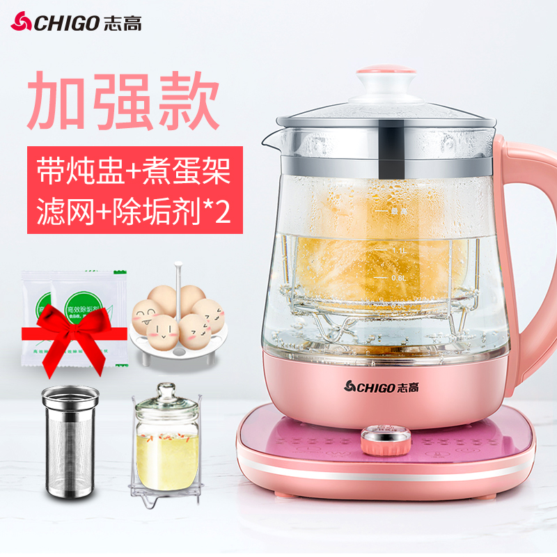Kettle Health Pot Full Automatic Thickened Glass Multi-purpose Tea Mini Tea Teapot Teapot Boiling Medicine Electric Kettle health pot mini automatic thickening glass multi purpose tea kettle flower tea pot boiling pot electric kettle