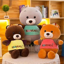 Lovely Wearing Clothe Bear Plush Toy Stuffed Animal Doll Gift For Children & Kids
