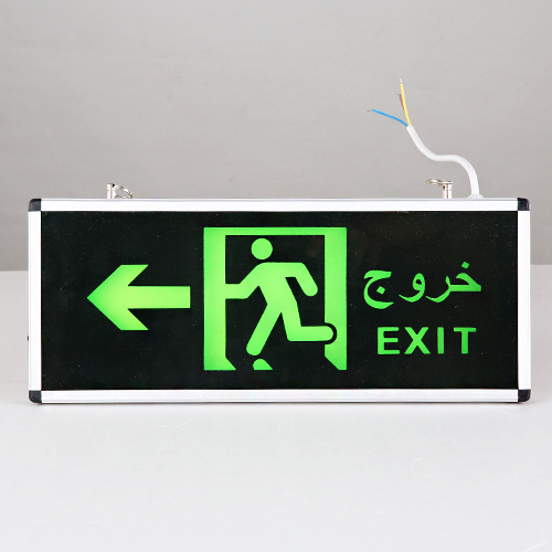 customize pattern Buyer provides text Safety exit light power failure emergency evacuation light sign led Arabia Vietnam Turkey