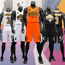 SANHENG Men's Basketball Jersey Shorts Mens Competition Uniforms Suits With Pocket Quick-Dry Custom Basketball Jerseys S117183(China)