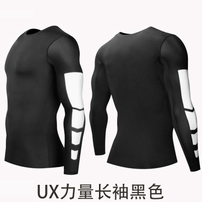Compression Pants MMA Shorts Rashguard Fitness Long Sleeves Shirts Base Layer Skin Tight Weight Lifting T Shirt Shirts Boxing