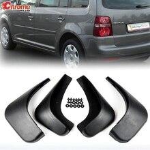 Для Volkswagen Passat Touran Tiguan Caddy 2004-2010 2009 2008 2007 2006 2005 спереди и сзади автомобиля Брызговики крыло брызговиков