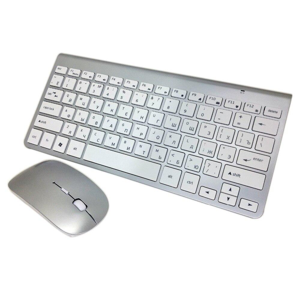 mouse combo 2.4g sem fio mouse para