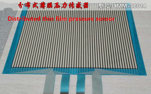 Image 1 - Veloce Nave Libera distribuzione della Pressione sensore di rilevamento array vola/planta pedis cuscino sistema per Flexiforce Sensore di Pressione fsr
