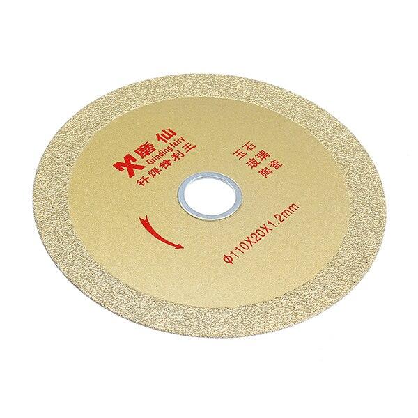 1.2mm Ultra Thin Saw Blade Diamond Cutting Disc Tool For Glass Ceramic 110mm X 20mm