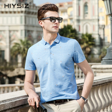 HIYSIZ New Hot T-Shirts 2019 Soft Streetwear Cotton Animal Casual Men TShirt Turn-down Collar  T Shirts For Summer ST013