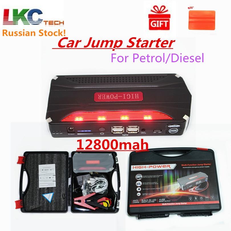 Russe!! Chargeur de voiture 12 V pour voiture essence/Diesel 4USB sortie SOS lumière d'urgence marteau voiture Booster batterie externe