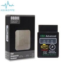 Elm 327 1,5 OBD2 Bluetooth адаптер диагностический сканер для автомобилей Eml327 автомобильный OBD ii диагностический разъем с чипом Pic18F25K80