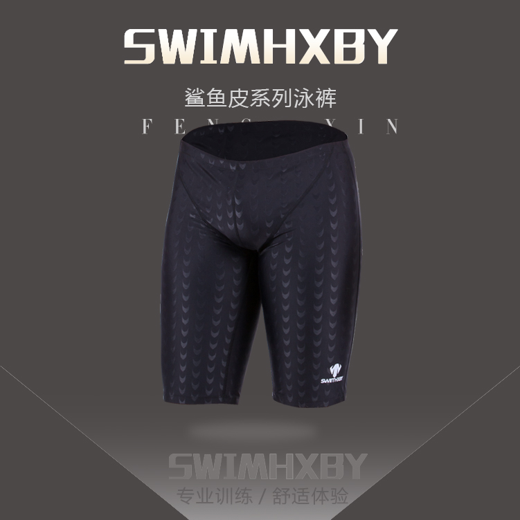 HXBY  Swimwear Sharkskin Swimsuit Boys Swimming Suit Mens Professional Swim Briefs Competitive Swimsuits Racing Trainning