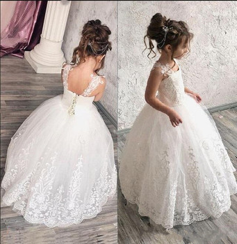 White Ivory Lace Princess Dress with Spaghetti Straps Lace Up Flower Girl Dress Kids First Communion Gowns
