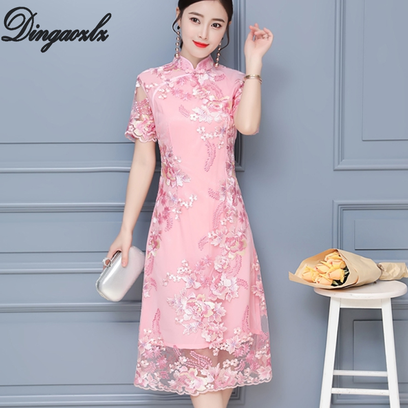 Dingaozlz Vestidos embroidery lace dress Improved Cheongsam elegant female short sleeve casual dress new pink dress