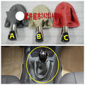 Geely MK 1 2, MK1 MK2 MK-Cross, МК Кросс Хэтчбек, Автомобилей рычаг переключения передач пылезащитный крышка мяч, автомобиль оригинальный