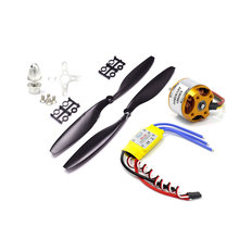 QX-MOTOR DIY Drone A2212 2212 1000KV Outrunner Motor and 30A ESC with 1045 Propeller Quad-Rotor Set for RC Multicopter Plane jmt gps apm2 8 flight control 30a esc bec 920kv brushless motor 9450 propeller for 4 axis diy gps drone
