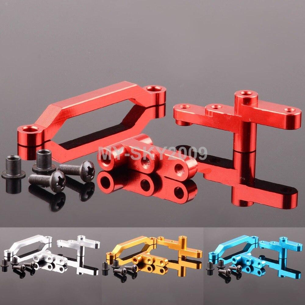 31015 Aluminum Front Servo Saver Arm FOR RC Truck 1/10th HIMOTO Racing E10MTL E10MT E10BP