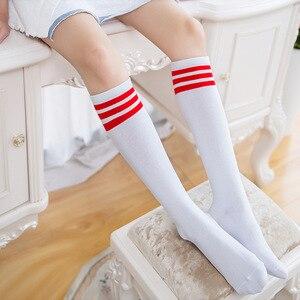 Image 5 - Модные женские носки в стиле Харадзюку, эластичные спортивные длинные носки средней длины в полоску, с узором в виде хвоста, в морском стиле, для студентов, 16 цветов