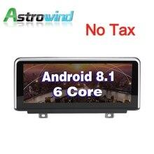 10,25 дюйма 2G Оперативная память Android 8,1 автомобиль gps Навигационная медиа стерео радио для BMW 3 серии F30 F34 для BMW 4 серии F32 F33 F36 НБТ