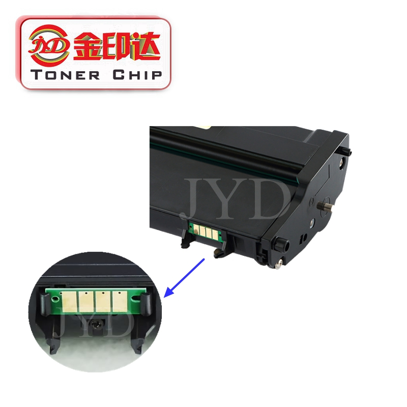 best chip ricoh list and get free shipping - 57b1j11m