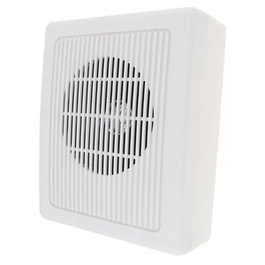 Image 2 - ATC 831 6.5Inch 6W Fashion Wall mounted Ceiling Speaker Public Broadcast Speaker for Park / School / Shopping Mall / Railway