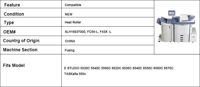 6LH16937000 FC55 L F43X L Rolo de