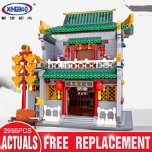 New Xingbao 01023 The Old-Style Bank Set Blocks Bricks Building Educational Toys Model Gifts Funny Assembled DIY For Children lepin girls series the 41336 art cafe set building blocks legoinglys diy educational funny bricks toys for children 01060