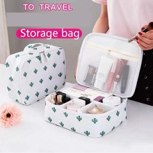 Fashion Travel Cosmetic portable storage bag 24*9*20cm