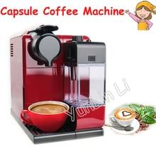 220V Automatic Capsule Coffee Machine 19bar Intelligent Touch Screen Control Capsule Coffee Machine EN550