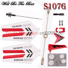 Full Replacement Parts Set for Syma S107 S107G RC