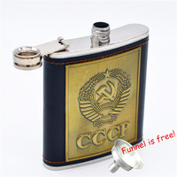 Portable Stainless Steel 7oz Hip Flask Drinkware Whiskey Bottle Shot Gun Flask With Free Funnel Free