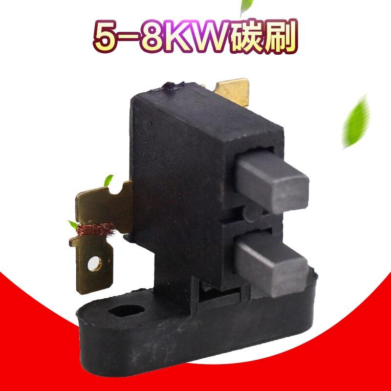 5 шт. для 186f 188F 5kw 6kw бензиновый генератор запчасти аксессуары генератор Угольная щетка