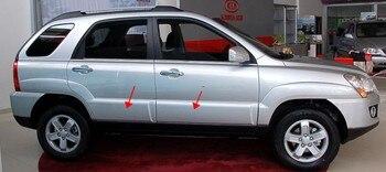 Car Door Anti-rub Anticollision Bumper Strip Rub Strip for KIA Sportage 2007-2009