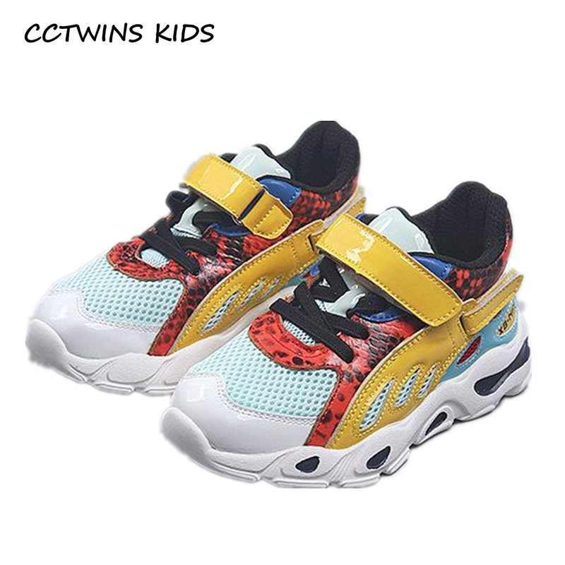 CCTWINS KIDS 2018 Autumn Baby Girl Fashion Sport Sneaker Children Mesh Breathable Shoe Boy Brand Casual Trainer FS22377 bakkotie 2017 new fashion spring autumn baby boy casual sport shoe brand leisure trainer breathable sneaker girl first walkers