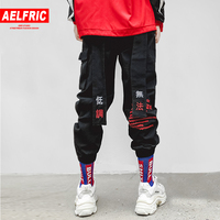 AELFRIC Chinese Letter Embroidery Ribbons Casual Pants Men Trouser 2018 Autumn Winter Harajuku Harem Joggers Sweatpants KJ170