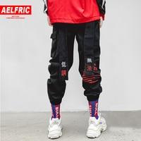AELFRIC Chinese Letter Embroidery Ribbons Casual Pants Men Trouser 2018 Autumn Winter Harajuku Harem Joggers Sweatpants KJ170