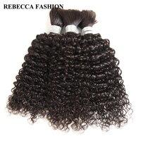 Rebecca Brazilian Remy Curly Bulk Human Hair For Braiding 3 Bundles Free Shipping 10 To 30