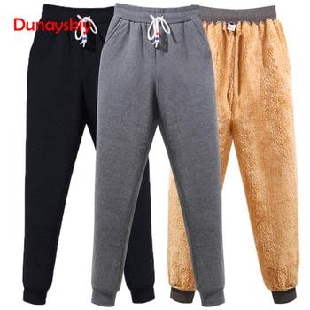 Nueva moda de alta calidad mujeres Otoño Invierno pantalones Baggy espesar  caliente Casual mujeres pantalones térmicos de pantalones cortos femeninos 2595e2ab7b44