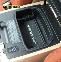 2008-2016 Интерьер Автомобиля Не Скользит Укладка Уборка Коробка Для Toyota Land Cruiser V8 LC 200 Аксессуары