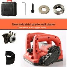 SJL-BQJ-2 электрическая машина для строгания стен шпатлевка без пыли бетонная стена ремонт Лопата стены инструмент бетонная Лопата машина 220 В