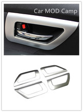 Для Suzuki SX4 S-Cross 2014 2015 2016 2017 2018 ABS Матовый межкомнатной двери чаша Рамки крышка планки 4 шт. автомобиль укладки аксессуаров!