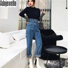Женские джинсы BeltHarlan с высокой талией, модные весенние новые свободные джинсовые штаны