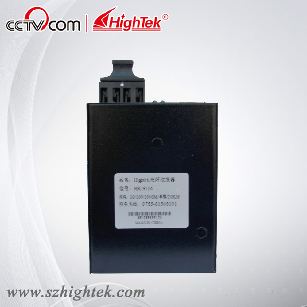 HighTek HK-9116 Single-mode 20km 10/100/1000M Fiber Optic converter, fiber optic connector, fiber optic media converter встраиваемый светильник mantra c0084