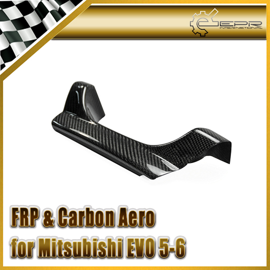 Car-styling For Mitsubishi Evolution EVO 5 6 Carbon Fiber CP9A Rear Bumper Exhaust Heatshield Heat Shield