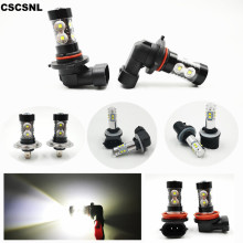 H1 H3 H7 H8 H10 H11 880 881 LED Bulbs HB4 9006 HB3 9005 Fog Lights Driving Tail Lamp DRL parking 12V - 24V Auto 6000K White(China)