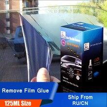 Dissolvant de Film adhésif pour vitres de voiture, Spray de nettoyage, dissolvant de colle, nettoyant de résidus adhésifs, produits chimiques