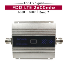 4G إشارة الداعم FDD LTE 2600mhz (LTE الفرقة 7) هاتف محمول مكرر إشارة 4G LTE 2600 شبكة الخلوية موبايل مكبر صوت أحادي