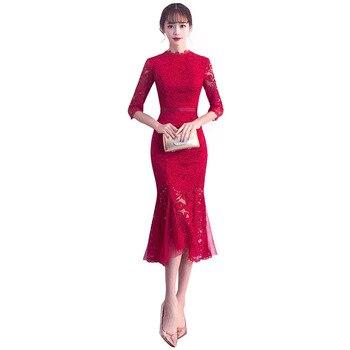 New Burgundy Traditional Chinese Dress Qipao Ladies Evening Dresses Vintage Cheongsam Women Bride Long Cheongsam Modern Dress