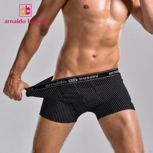 2017 new men sexy mens bamboo fiber underwear  modal underwear boxers Megat  cuecas  mens cotton  shorts print men underpants
